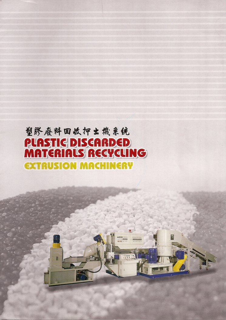 Plastic Discarded Materials Recycling Extrusion Machinery
